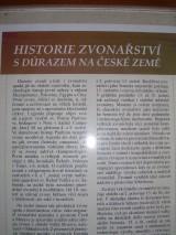DSCN7522
